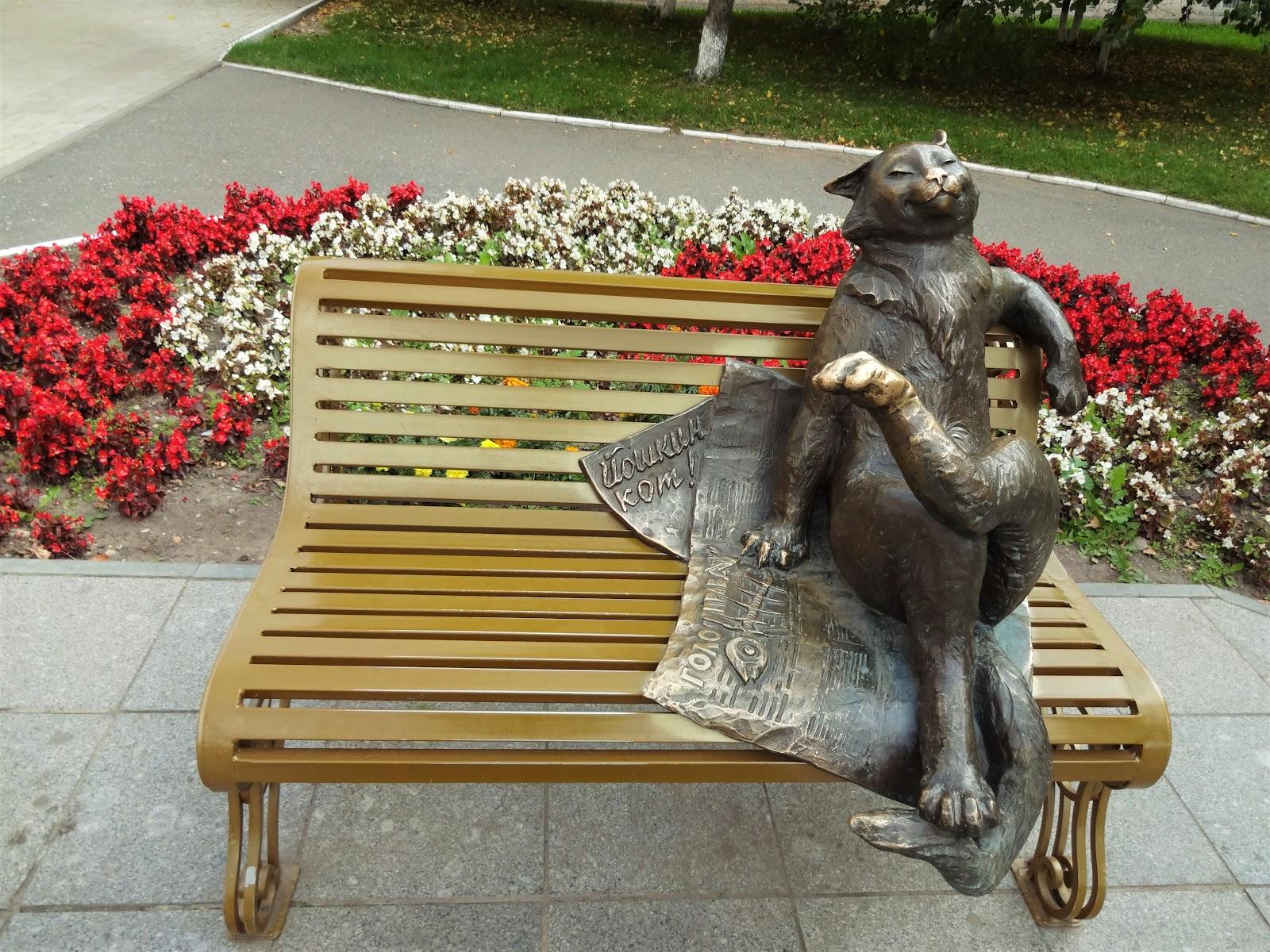 Йошкин кот, памятник в Йошкар-Оле