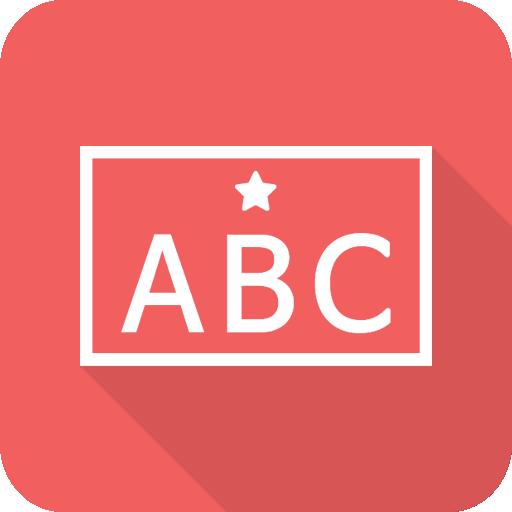 별 단어장 教育 App LOGO-硬是要APP