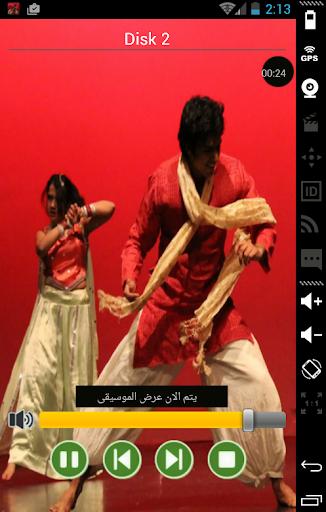 افضل اغاني الرومانسية الهندية