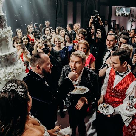 Wedding photographer Igor Gerasimchuk (rockferret). Photo of 02.02.2018