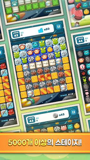 uc560ub2c8ud3212 2.0.20 screenshots 4