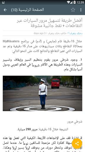 免費下載程式庫與試用程式APP|دخلك بتعرف | dkhlak app開箱文|APP開箱王