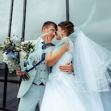 Wedding photographer Mikhail Belkin (MishaBelkin). Photo of 06.08.2018