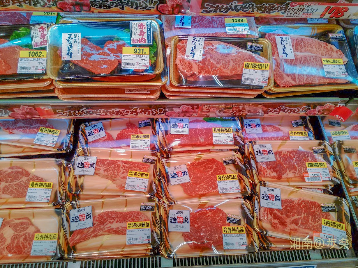 ロピア石川:精肉コーナー オーストラリア産豚細切れから、100g@600円の4等級国産牛