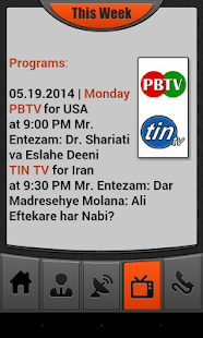 Partove Noor TV Programs- screenshot thumbnail