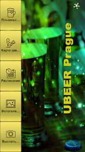Ubeer - náhled