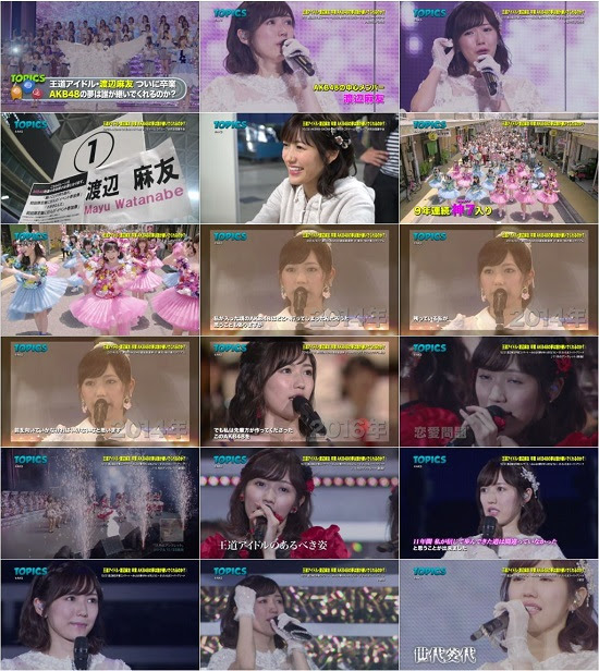 (TV-Music)(1080i) AKB48 Part – Japan Countdown 171105