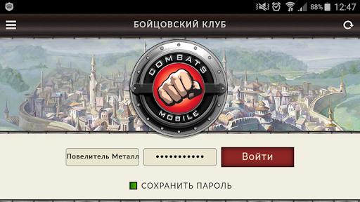 Combats Mobile apktram screenshots 9