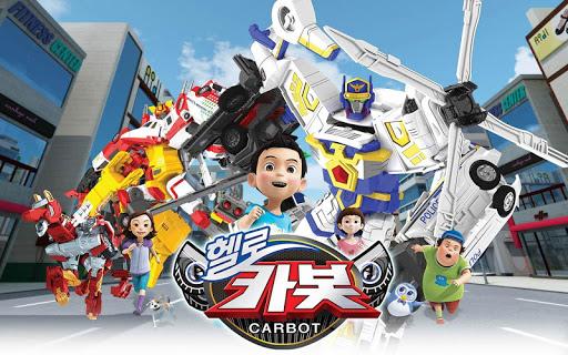 [공식]헬로카봇(시즌3,2,1) screenshot 00