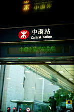 Photo: M is for MTR
