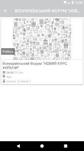 """Всеукраїнський Форум """"НОВИЙ КУРС УКРАЇНИ"""" for PC-Windows 7,8,10 and Mac apk screenshot 4"""