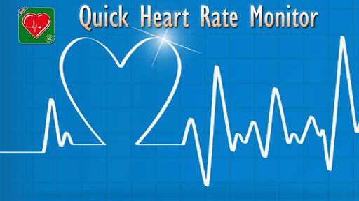 クイックハートレートモニター Heartrate