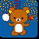 リラックマライブ壁紙 39 - Androidアプリ