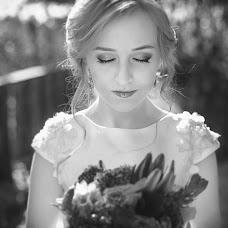 Wedding photographer Dmitriy Kirichay (KirichayDima). Photo of 04.12.2015