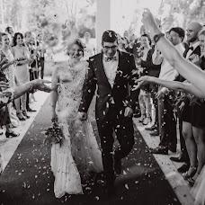 Fotógrafo de bodas Michal Zahornacky (zahornacky). Foto del 24.08.2017