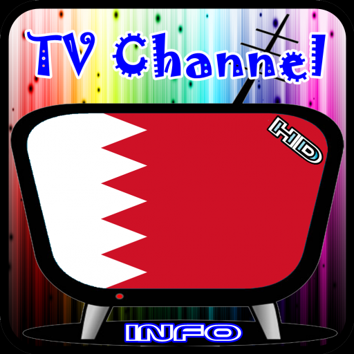 Info TV Channel Bahrain HD