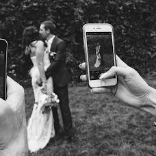 Wedding photographer Sergey Galushka (sgfoto). Photo of 30.01.2019