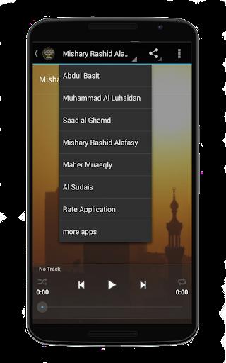 AYAT AL KURSI SOUDAIS MP3