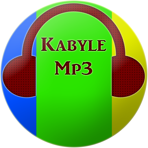 ALI GRATUIT TÉLÉCHARGER IRSANE MP3