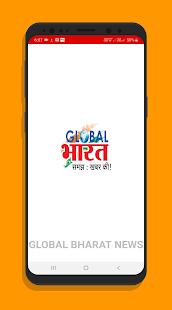 Global Bharat News for PC-Windows 7,8,10 and Mac apk screenshot 1