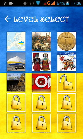 android Ukraine Puzzle Screenshot 1