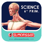 El-Moasser The locomotory System 6-Prim