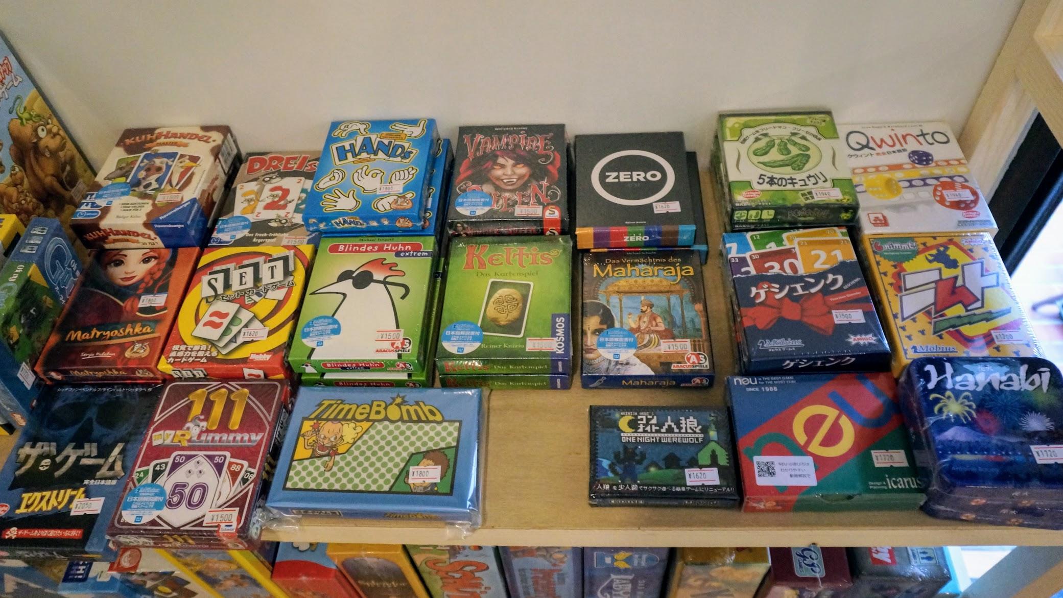 コロコロ堂:販売用ゲーム2