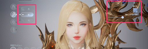 顔のカラー調整