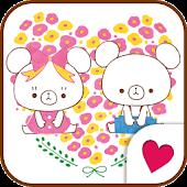 Cute wallpaper★Present Bear