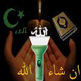 ISLAM TORCH QURAN RINGTONE apk