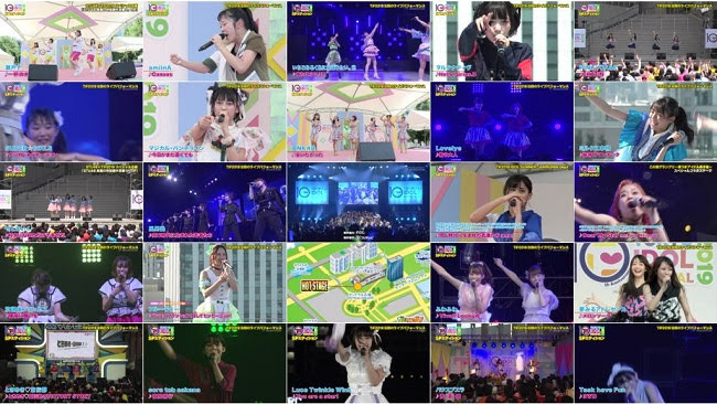 190924 (720p+1080i) TOKYO IDOL FESTIVAL 2019 SPエディション Day2