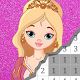 Princess Coloring Book - Glitter Color by Number Download for PC Windows 10/8/7