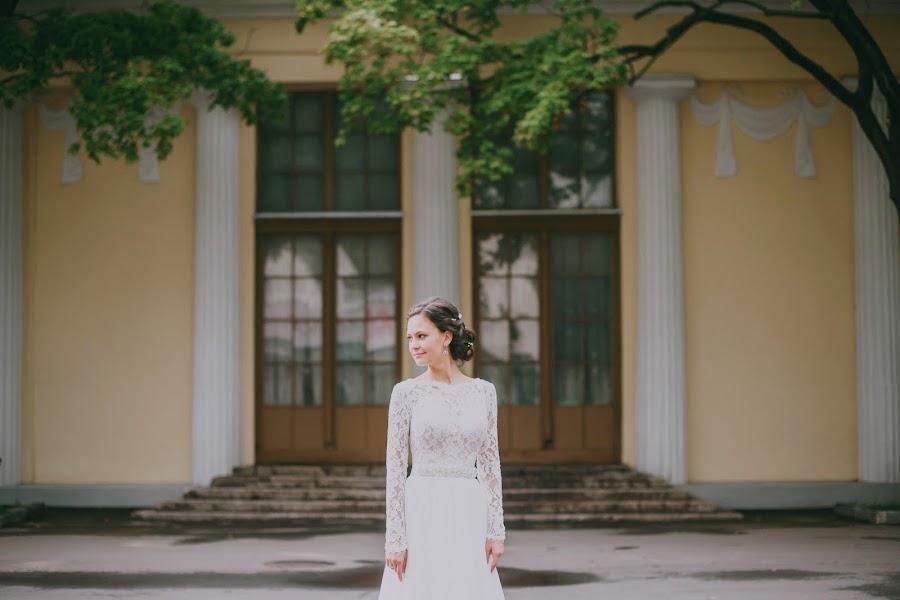 Свадебный фотограф Юлия Нагулкина (nagulkinaiuliia). Фотография от 22.08.2016