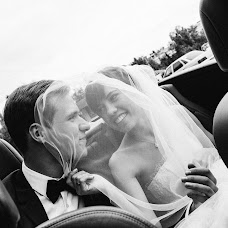 Wedding photographer Galina Klepcova (Kleptsova). Photo of 11.09.2015