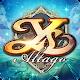 伊蘇:阿爾塔戈的五大龍 (game)