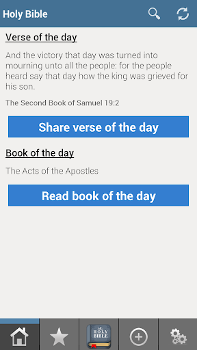 King James Bible PRO - screenshot