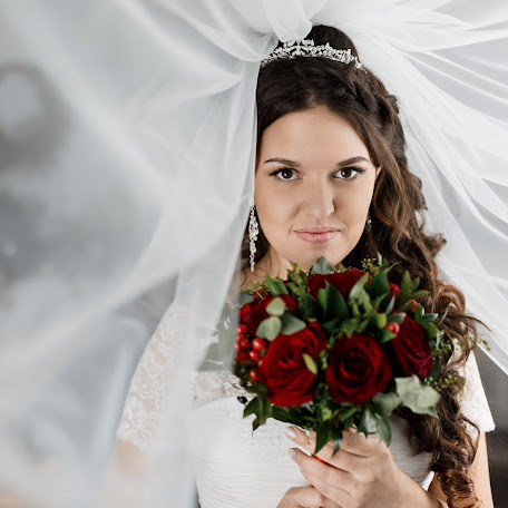 Wedding photographer Marina Andreeva (marinaphoto). Photo of 30.11.2017