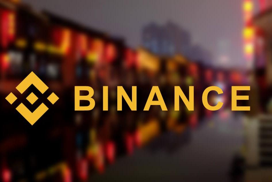 Hình ảnh logo của sàn Binance