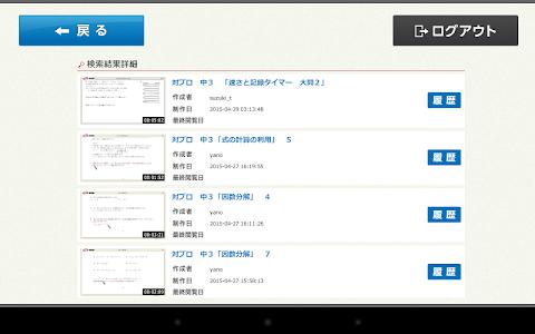 nPad-MOVIE screenshot 3