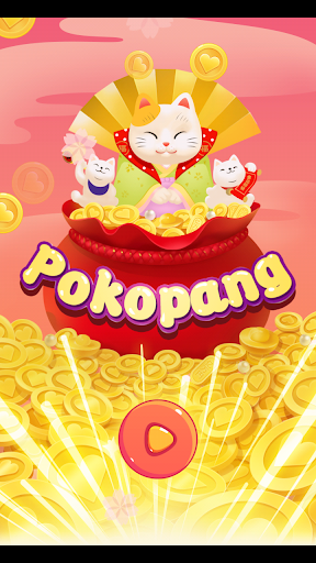 招き猫:Pokopang
