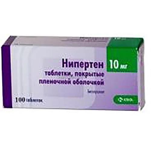 Нипертен таблетки п.п.о. 10мг 100 шт.