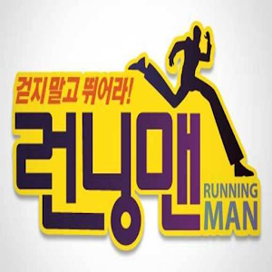 Running Man Memory Game for PC and MAC
