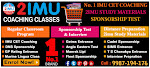 IMUCET Coaching Classes | Sponsorship Test Classes