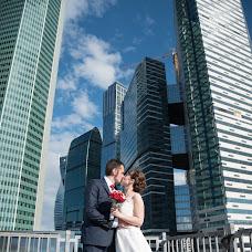 Wedding photographer Aleksandra Ponomarenko (Vnebesolnce). Photo of 23.10.2015
