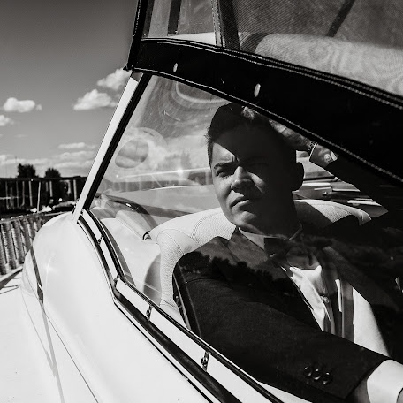 Wedding photographer Ruslan Bosh (RuslanBOSCH). Photo of 19.09.2017