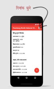 Panchang 2018, Subh Muhurat 2018 , Rashifal Hindi - náhled