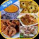 أطباق رمضانية سهلة وسريعة APK