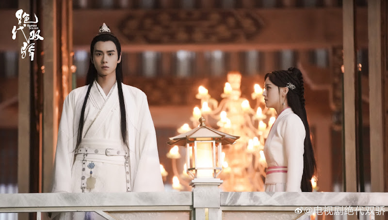 Handsome Siblings China Drama