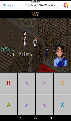 Fairy Sword filehippodl screenshot 10