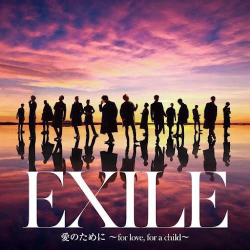 "Capa do single ""Ai no Tame ni ~for love, for a child/Shunkan Eternal"" – CD Only Edition."